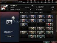 Vguiv2 screenshot5