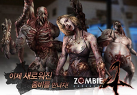 Zombie4 poster kr