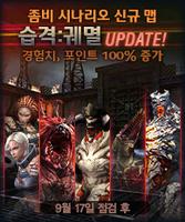 Bosschase poster korea
