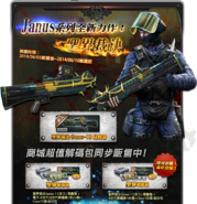 Janus11 taiwanposter reservationticket