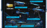 Balrog blue taiwan poster