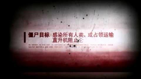 Counter-Strike Online - Rising (Zombie Escape) - China Official Trailer