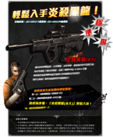 Tar21 twhk poster