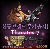 TN7 poster