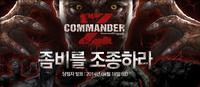 Commanderz cso2 koreaposter