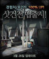 Traingarage poster korea