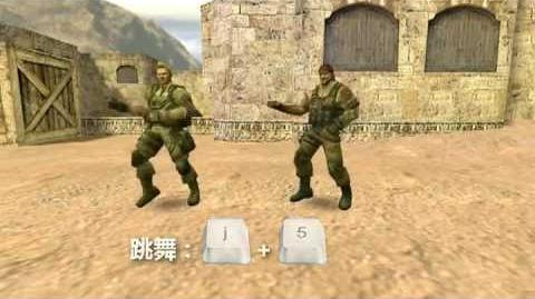 Counter-Strike Online - Walter & Carlito - China Trailer