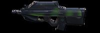 F2000 spray1 s
