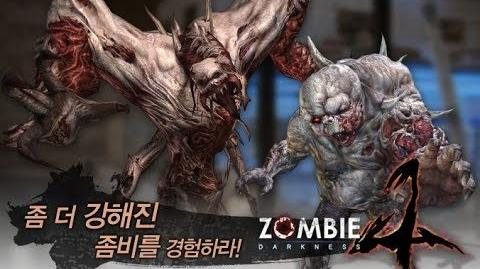 CS Online New Zombie Class Spin Diver (Zombie 4 Darkness)