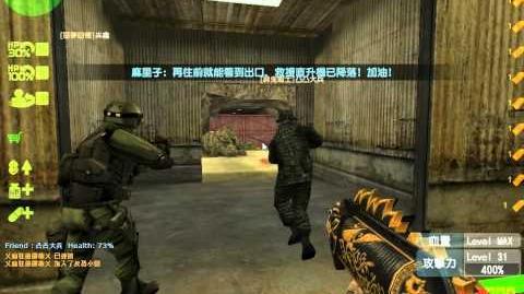CS online DerfectAngle戀o 災厄之章 劇毒的傷處 2012-05-03 22 10