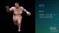 Snk titan