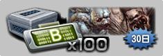 Z4setacoderbbox100p