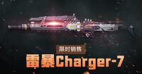 Charger7 china