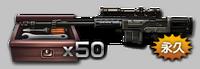 As50enhadv50p