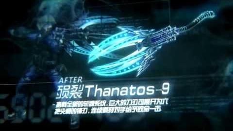 THANATOS-9 - China Official Trailer