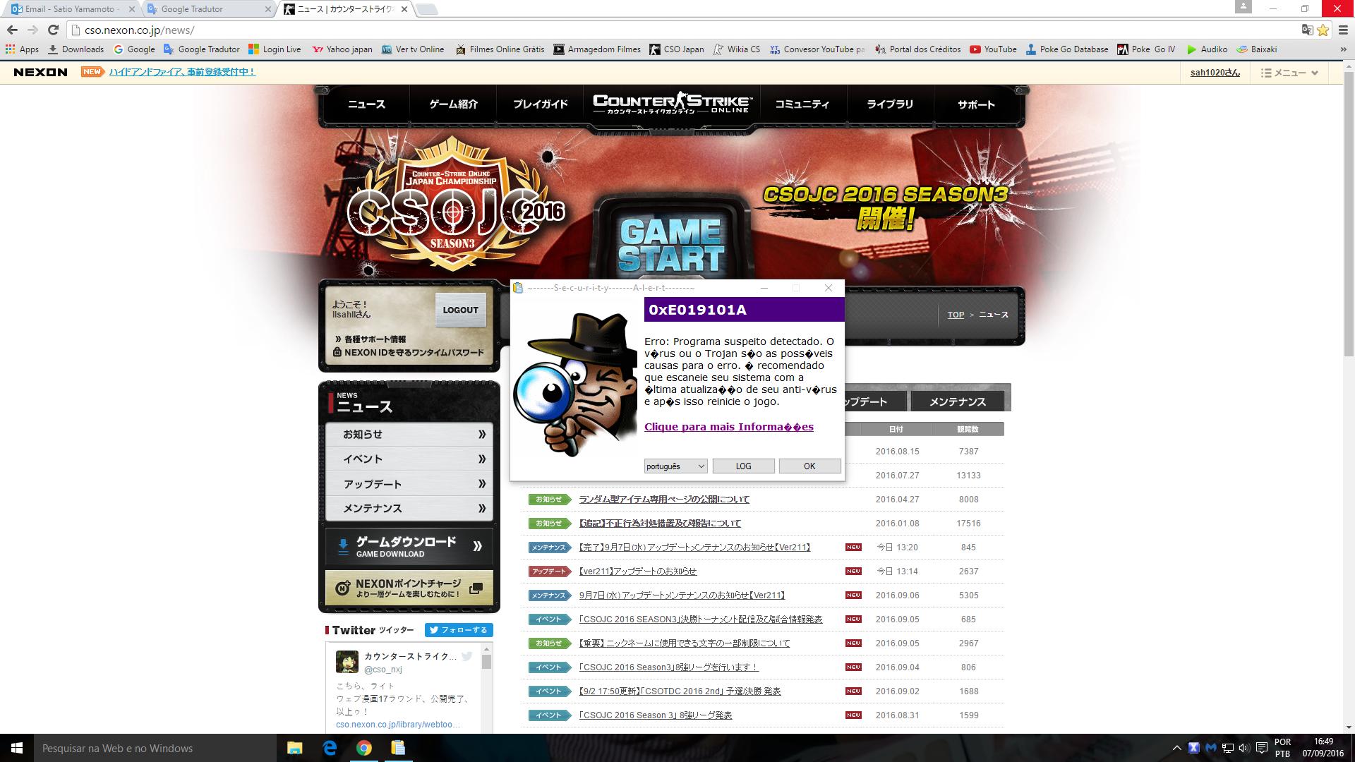 image erro png counter strike online wiki fandom powered by wikia