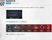 Roulette china 6nov2013