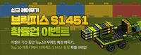 Blocksmg poster korea