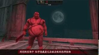 Counter-Strike Online China Trailer - Manhunt Mode