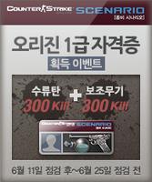 License poster korea