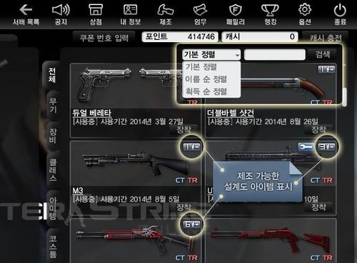 Craft reboot screenshot5