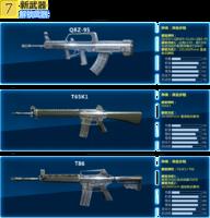 Qbz95 t65k1 t86 poster china