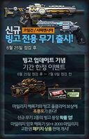 Coilmg sapientia poster korea