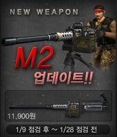 M2 koreaposter