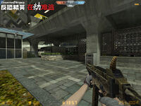 Ump45snake screenshot
