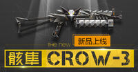 Crow3 poster china