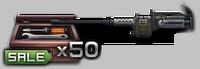 M2enhadv50p
