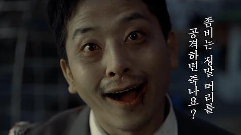 카스온라인 좀비4 프로젝트 - 약점편