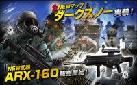 Arx160 darksnow poster japan