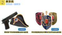 M1911a1 poster china cso2