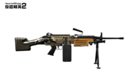 M249bat