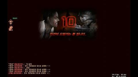CSO 'Zombie Team Annihilation' gameplay (Zombie Swarm)-0