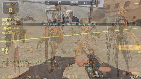 CSO Weapon Chain Grenade (Triple Explosion) 4 Artworks-0