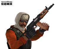 Ak74u poster china
