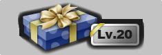 Levelgiftbox6