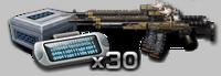 Skull4decoderboxset30p
