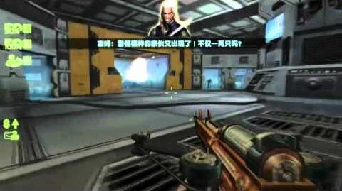Counter Strike Online China- Paranoia Trailer