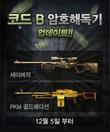 Savery pkmg koreaposter