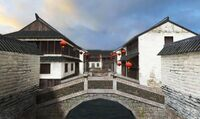 Suzhou screenshot