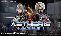 Axion atheris idn