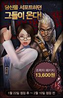 Soy jim poster korea