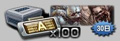 Z4setacoderabox100p