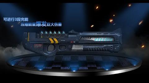 CSO Damage Review Rail Cannon (ZM Hero & ZM Scenario)-0