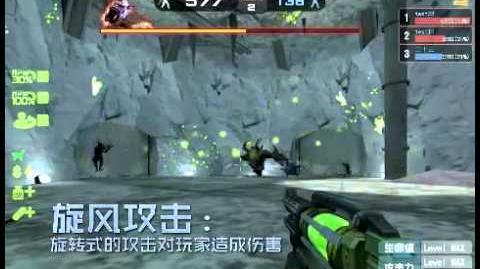 Counter-Strike Online - Zombie Scenario Season 4 - Encounter - Frozen Terror (Boss) Skills