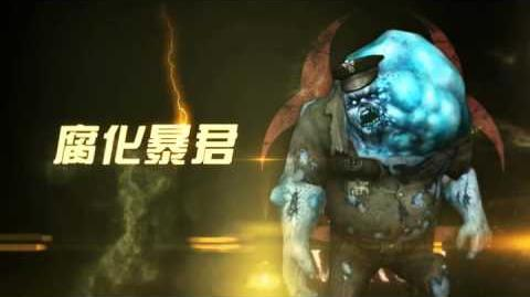 Counter Strike Online China New Zombie Evolution Trailer, Bendita Vandita, and New Costumes