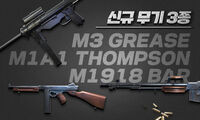 M3grease m1a1thompson m1918bar